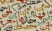Muhammed Feyyûmî