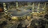 Lailat al-Qadr: Eine gesegnete Nacht der Bestimmung