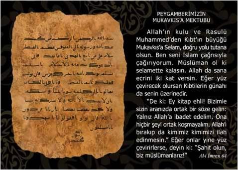 Kopie des Briefes des Propheten an den byzantinischen Hauptgouverneur von Ägypten, Mukawkis, unter Verwendung von originalgetreuer Schrift und Papier