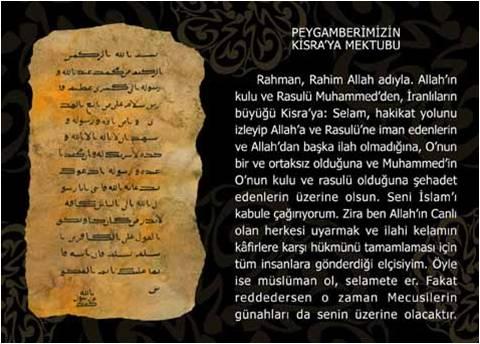 Kopie des Briefes des Propheten an den sassanidischen Herrscher (Kisra) unter Verwendung von originalgetreuer Schrift und Papier