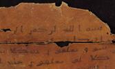 Das Verhalten und die Einstellung des Propheten gegenüber Nichtmuslimen