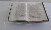 Frühe Koranhandschriften in Petersburg nun online