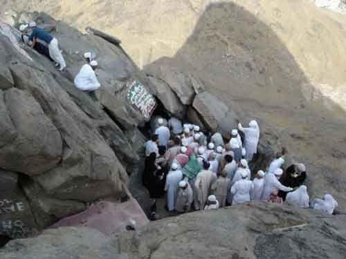 Die Höhle von Hira