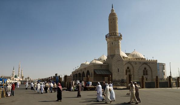 Masdschid al-Gamama